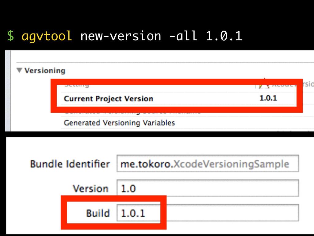 $ agvtool new-version -all 1.0.1