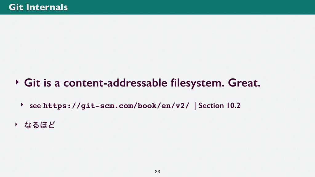 ‣ Git is a content-addressable filesystem. Great...