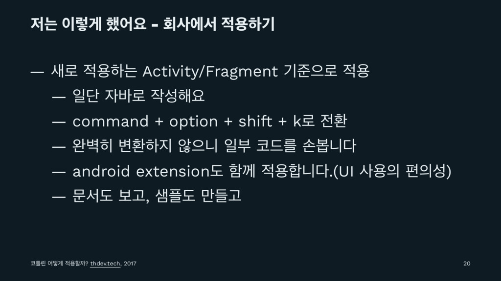ח ۧѱ ೮যਃ - ഥীࢲ ਊೞӝ — ۽ ਊೞח Activity/Fragm...