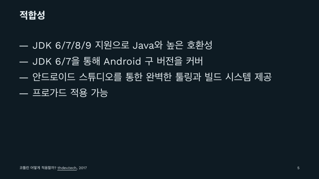  — JDK 6/7/8/9 ਗਵ۽ Java৬ ֫ ഐജ — JDK 6/7ਸ ...