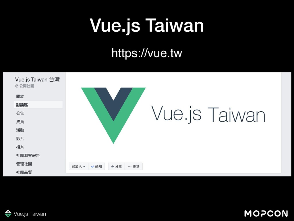 Vue.js Taiwan https://vue.tw