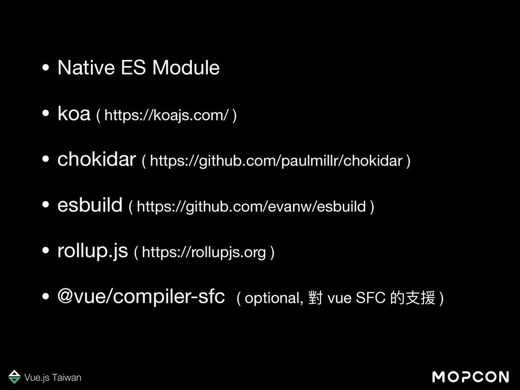 • Native ES Module  • koa ( https://koajs.com/ ...