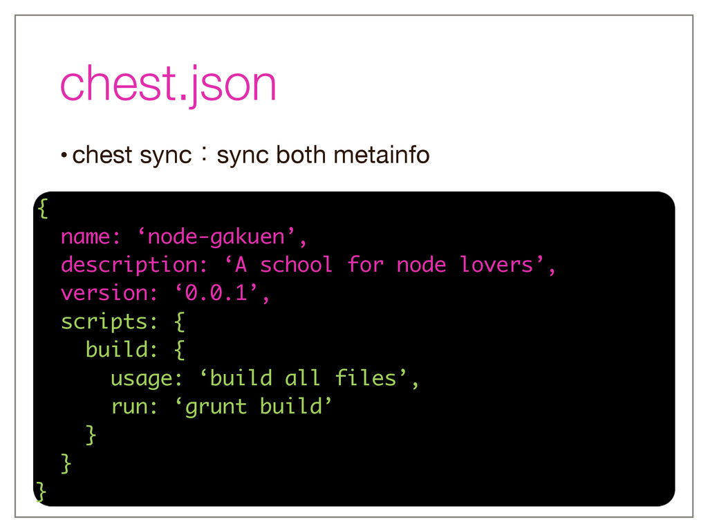 chest.json • chest syncɿsync both metainfo { na...