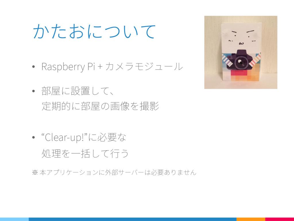 ㅕㅪㅔㅶㅯㅎㅱ • Raspberry Pi + ㆵㇼ㈄ㇽ㇇㈀㈗㈆ • 鞘ㅶ ㅡㅱㄉ  ㅶ 鞘...