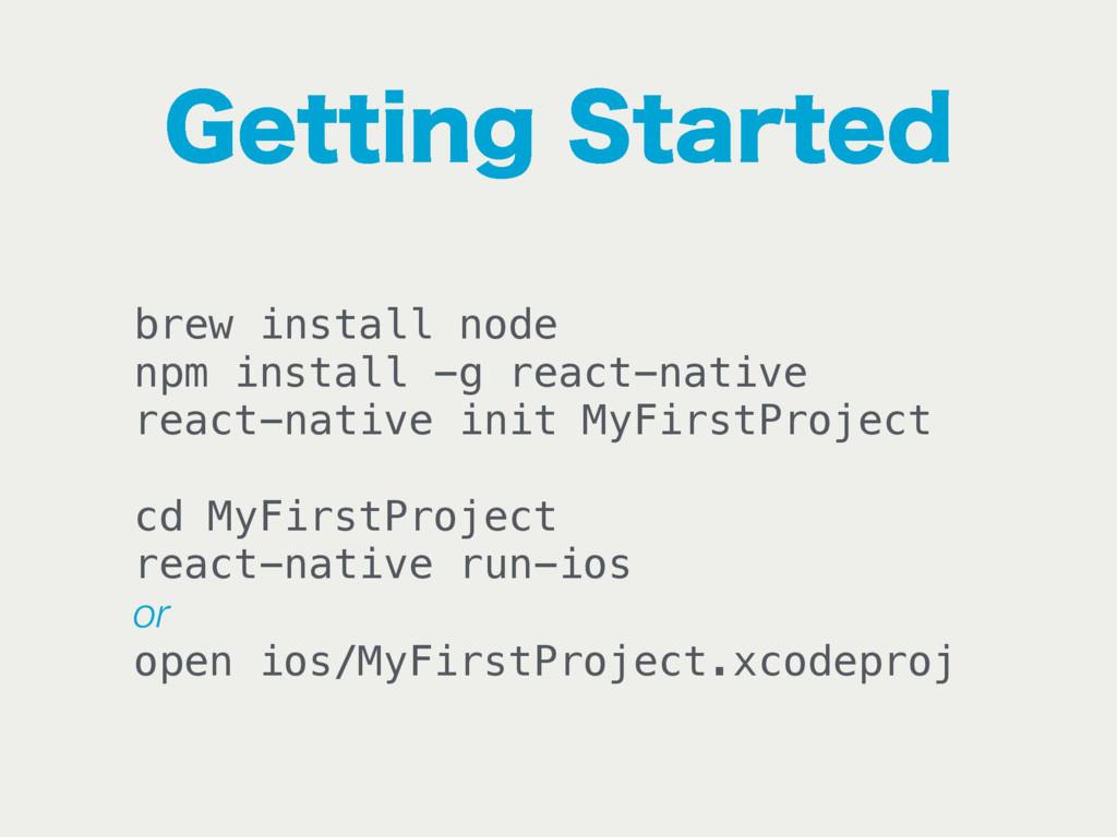 (FUUJOH4UBSUFE brew install node npm install -...
