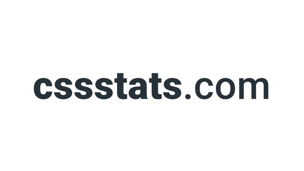 cssstats.com
