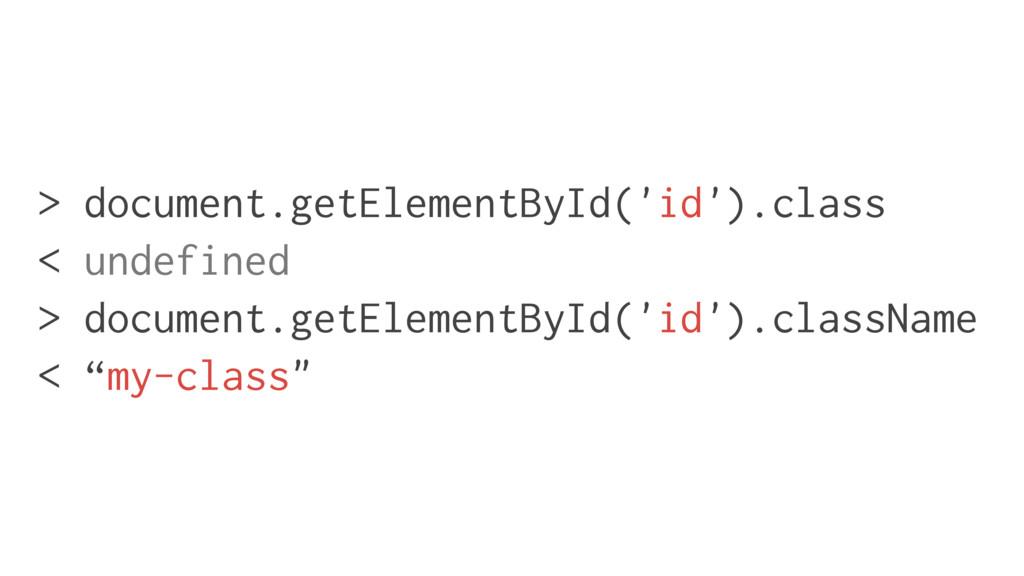 > document.getElementById('id').class < undefin...