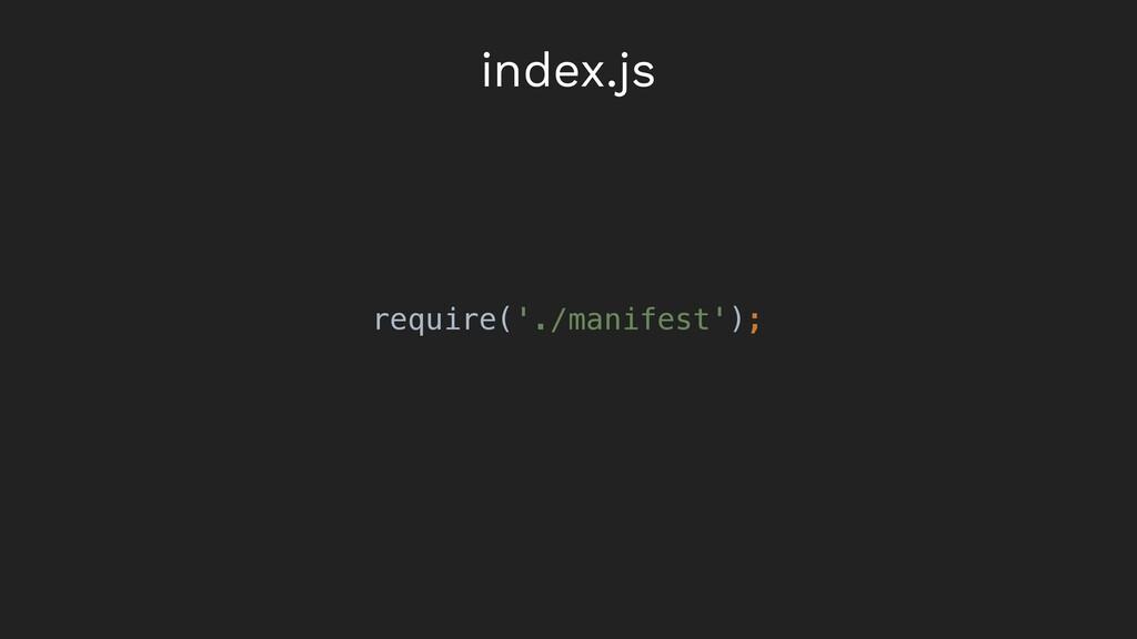 require('./manifest'); index.js