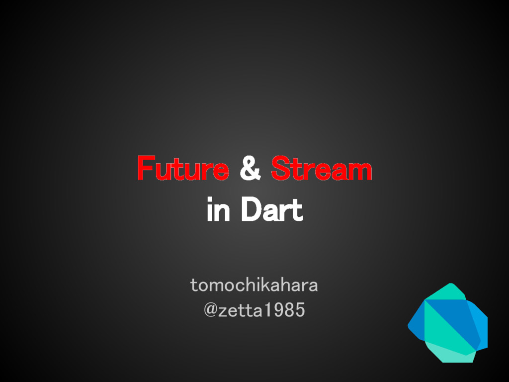 Future & Stream in Dart tomochikahara @zetta1985