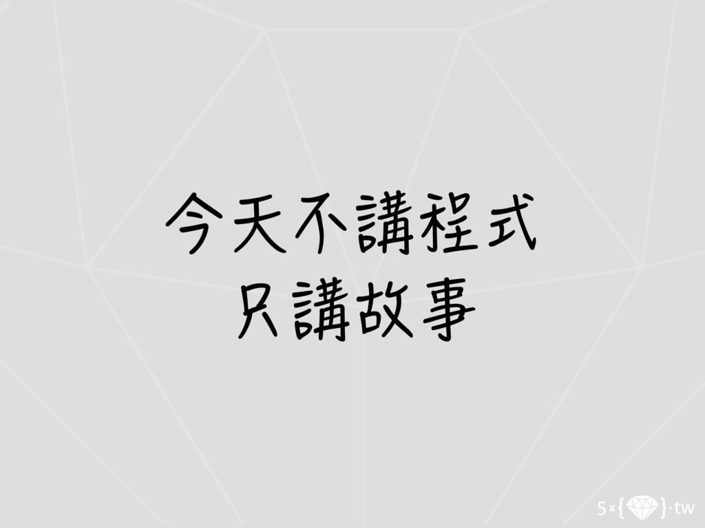 ↫Ⰺ⃮巼粕ㇰ ⛋巼㠦Ⅼ