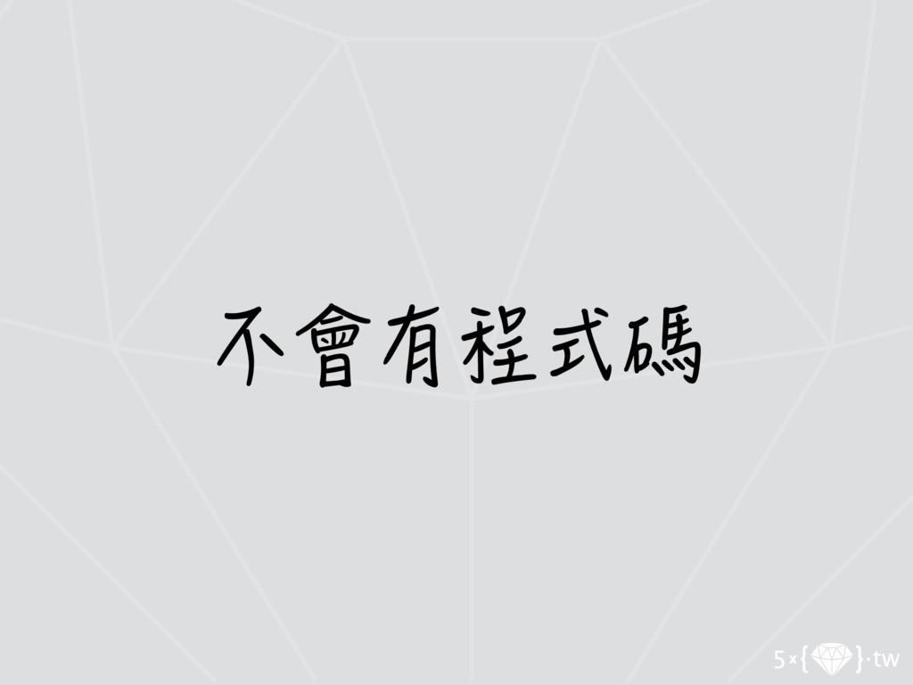 ⃮㧤㧪粕ㇰ䮝