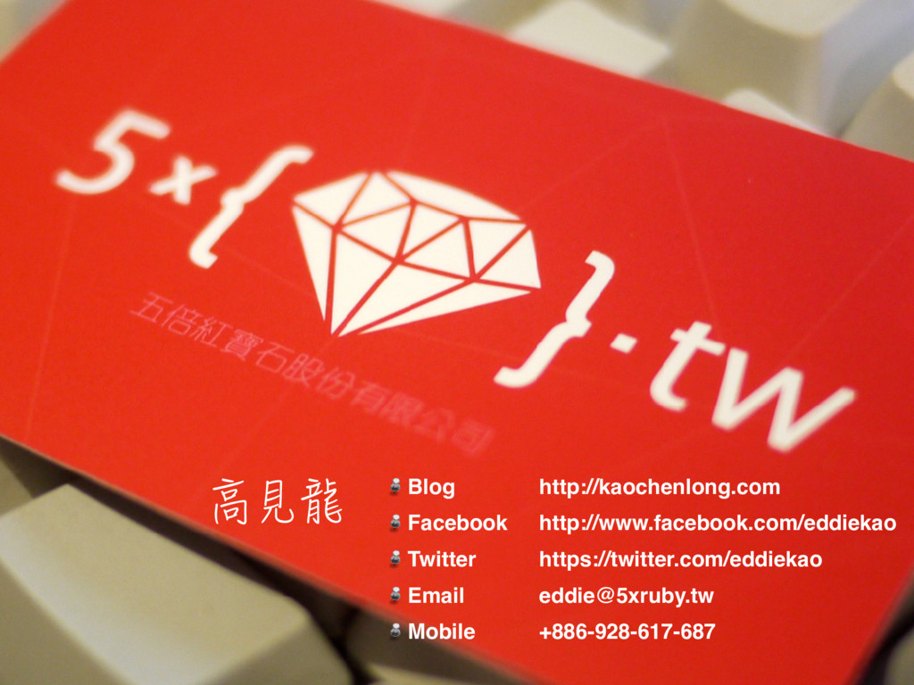 涹屬牮 Blog Facebook Twitter Email Mobile http://k...
