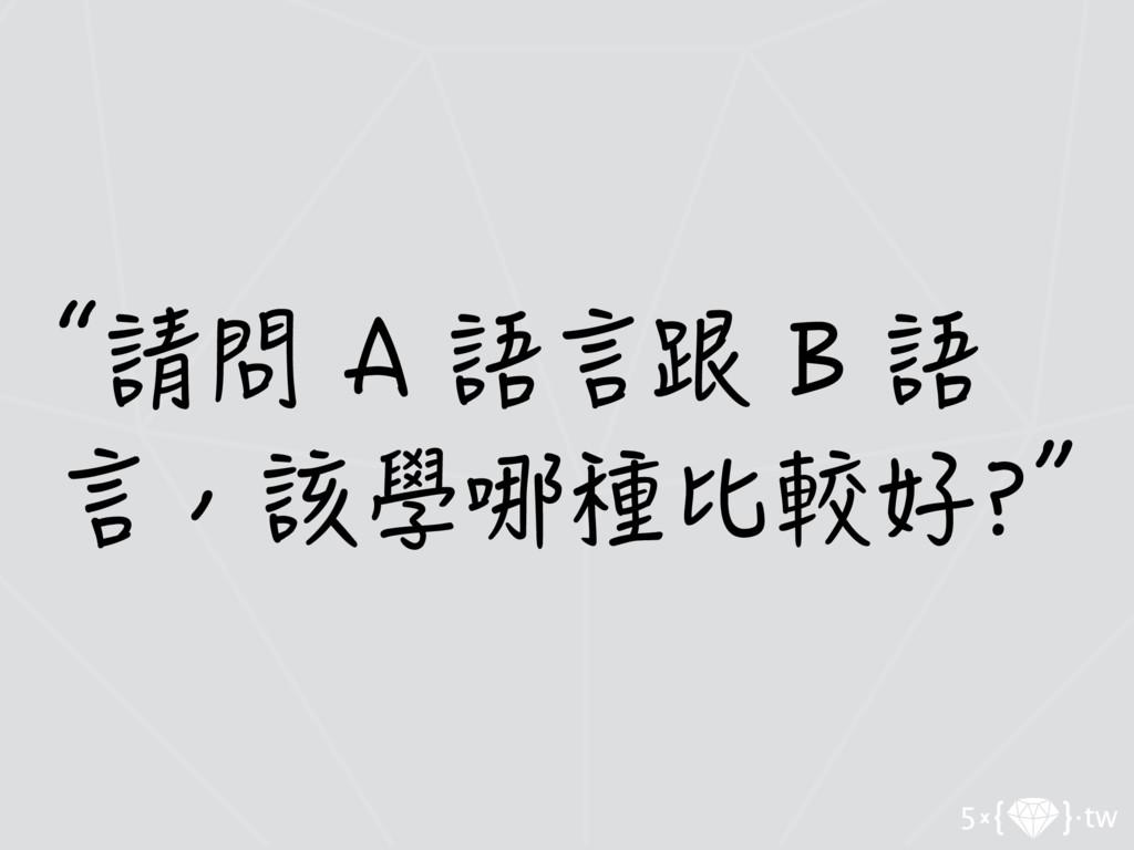 ň嶬⠰#嵿峡惀$嵿 峡苌嵓⟋䴏㺵懤痙!'n