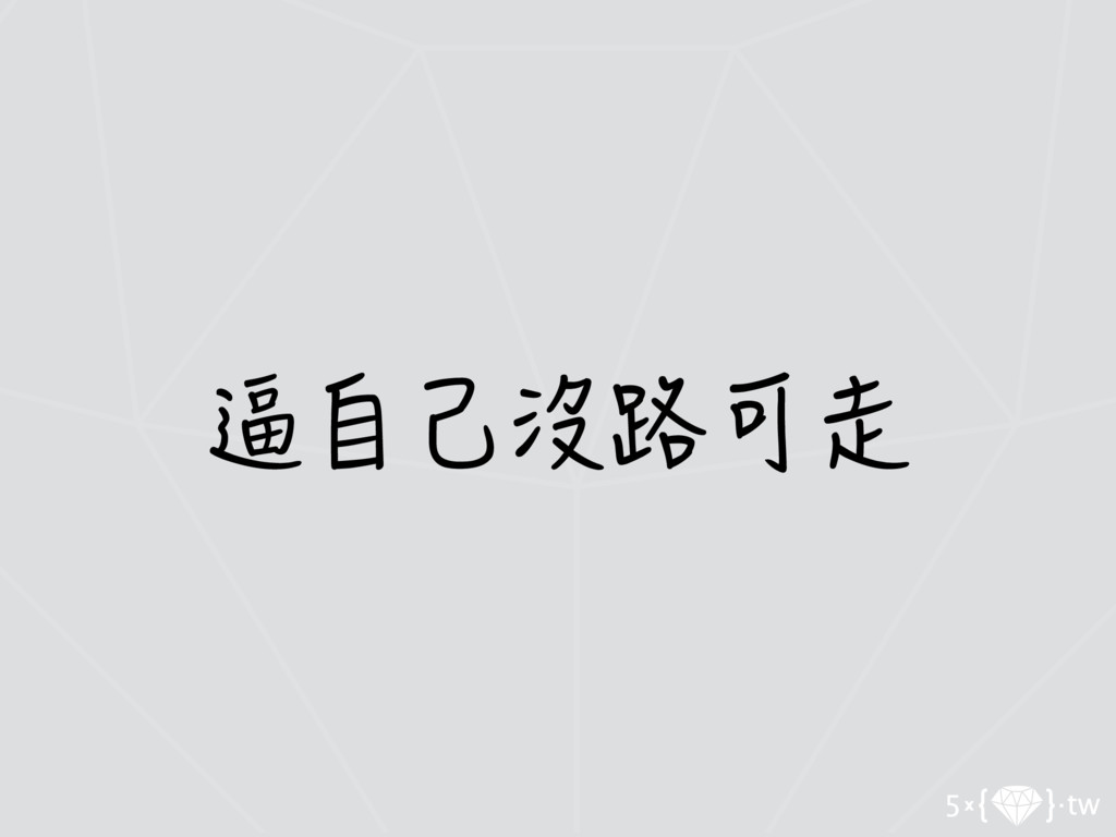 聥哋ヒ㽳惐⛐恑