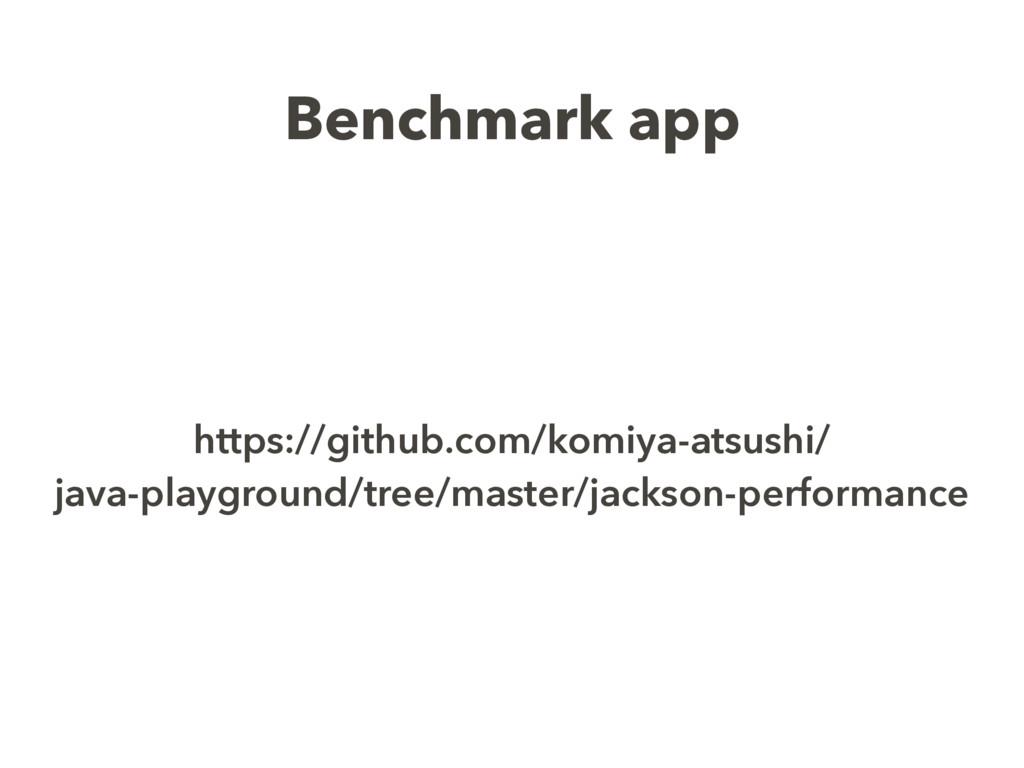 Benchmark app https://github.com/komiya-atsushi...