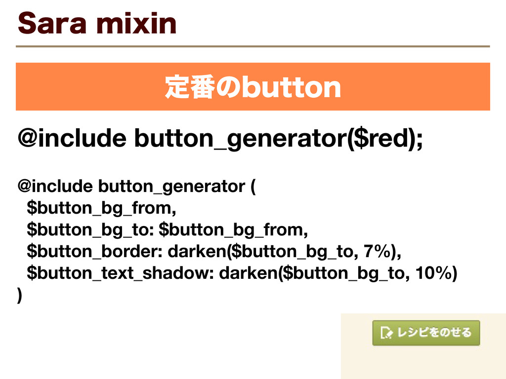 4BSBNJYJO @include button_generator($red); @in...