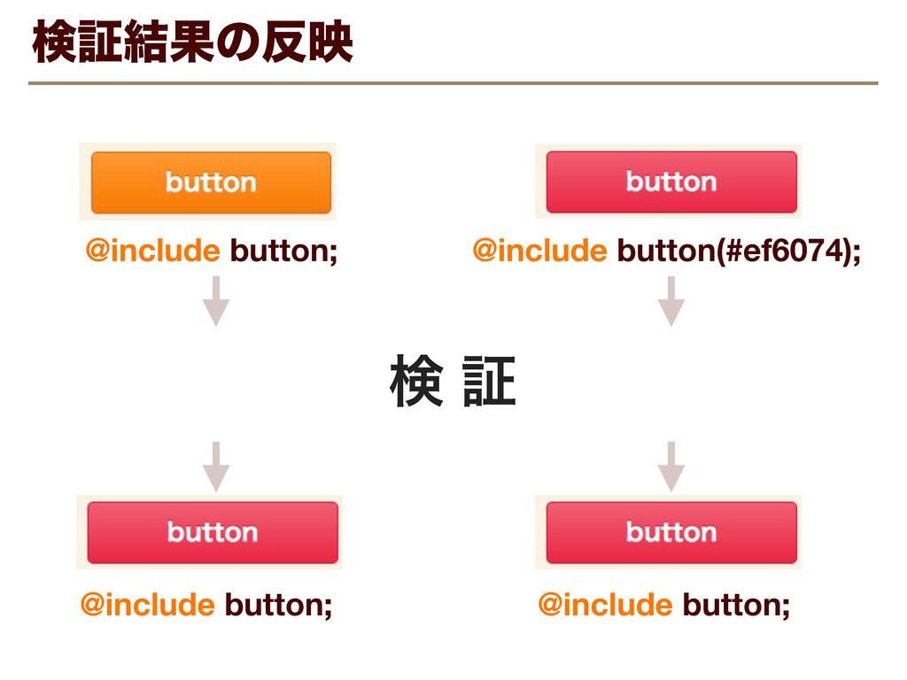 ݕূ݁Ռͷө ݕ ূ @include button; @include button(#e...