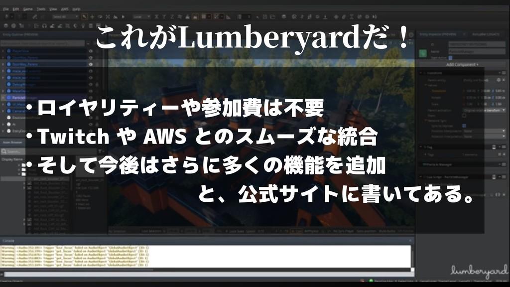 6 6 2018年12月08日 2018年12月08日 JAWS-UG愛媛 (日本 Amazo...