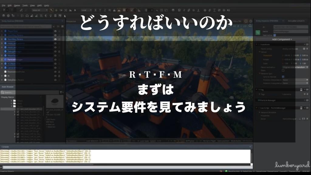 8 8 2018年12月08日 2018年12月08日 JAWS-UG愛媛 (日本 Amazo...