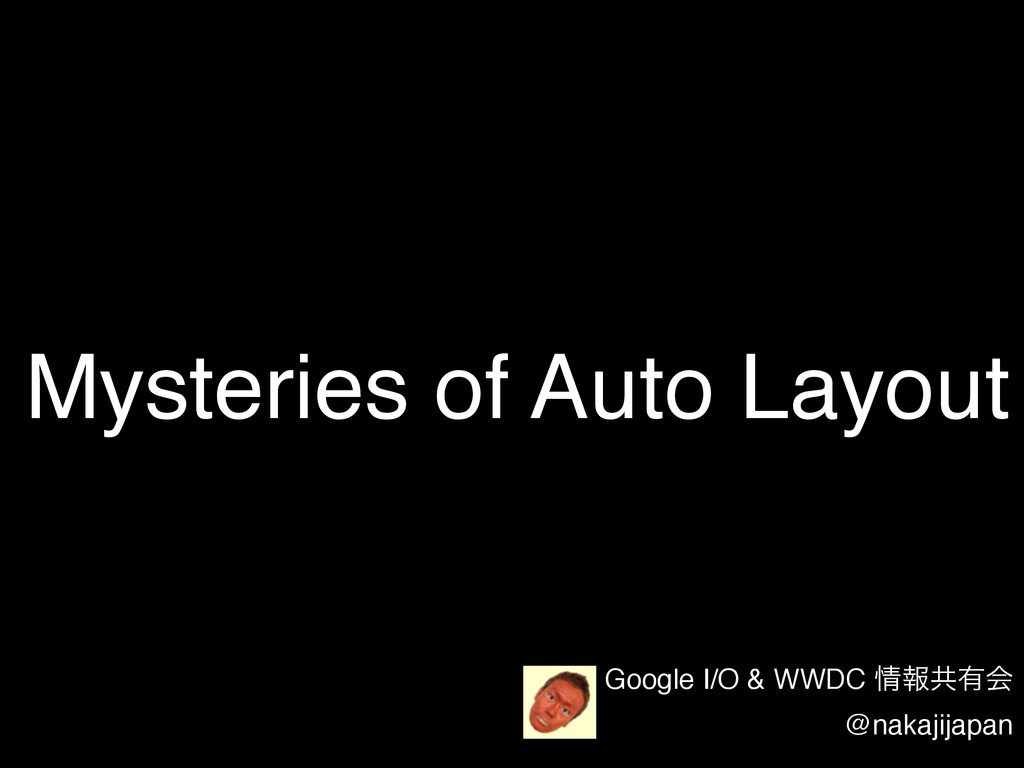Google I/O & WWDC ใڞ༗ձ @nakajijapan Mysteries ...