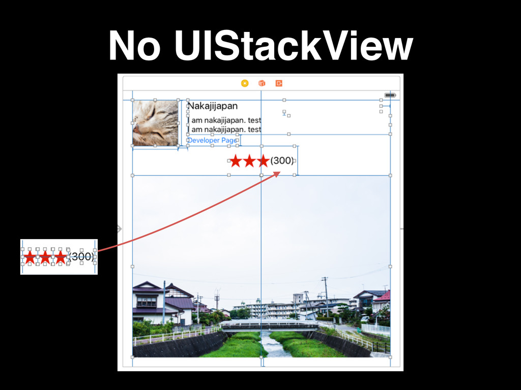 No UIStackView