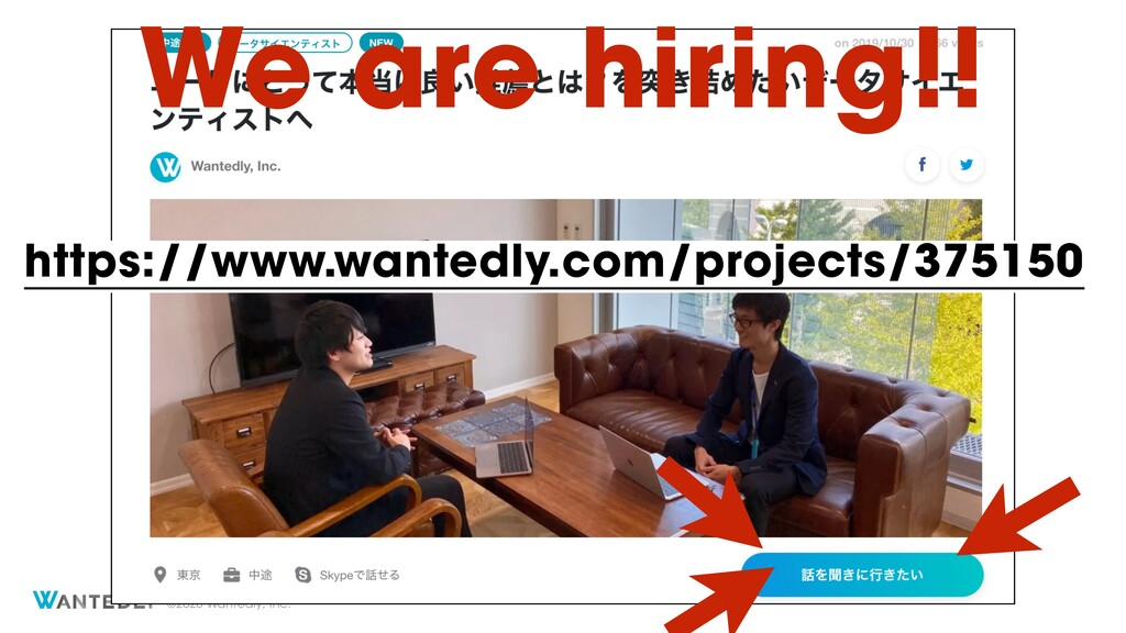 ©2020 Wantedly, Inc. We are hiring!! https://ww...