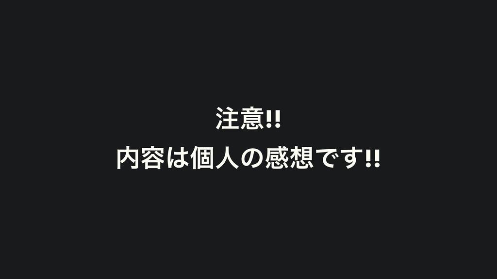 ҙ!!   ༰ݸਓͷײͰ͢!!