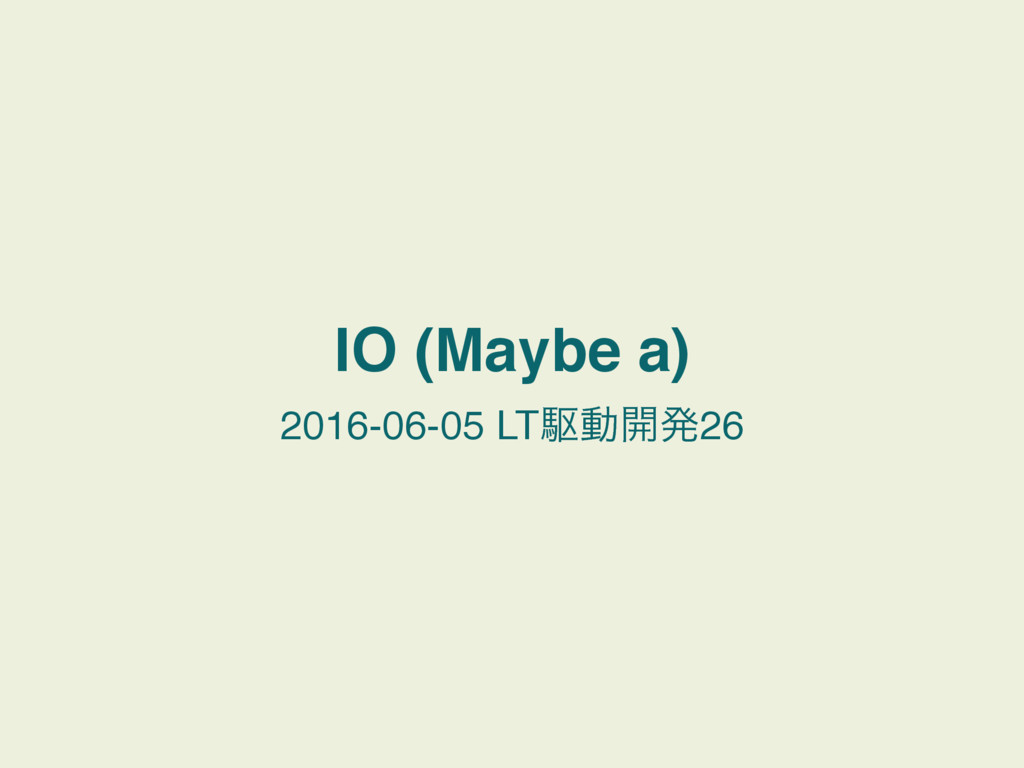 IO (Maybe a) 2016-06-05 LTۦಈ։ൃ26