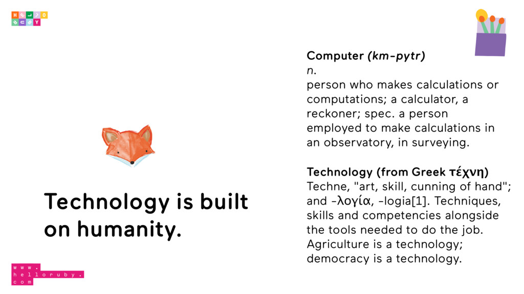 Technology is built on humanity. Computer (km-p...