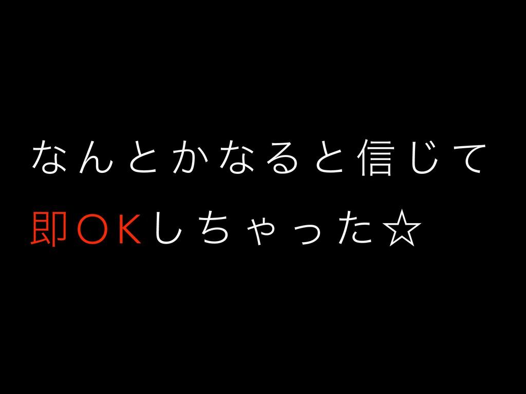 ͳ Μ ͱ ͔ ͳΔ ͱ ৴ ͡ ͯ  ଈ O K ͠ ͪ Ό ͬ ͨ ˑ