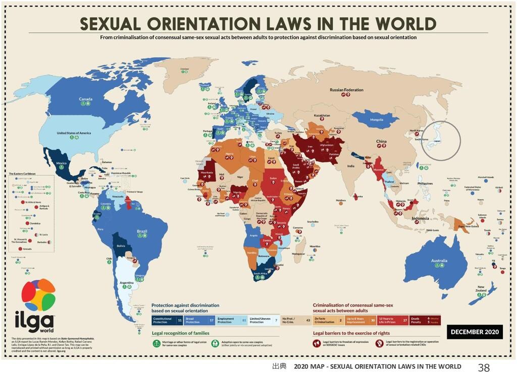 38 出典 2020 MAP - SEXUAL ORIENTATION LAWS IN THE...