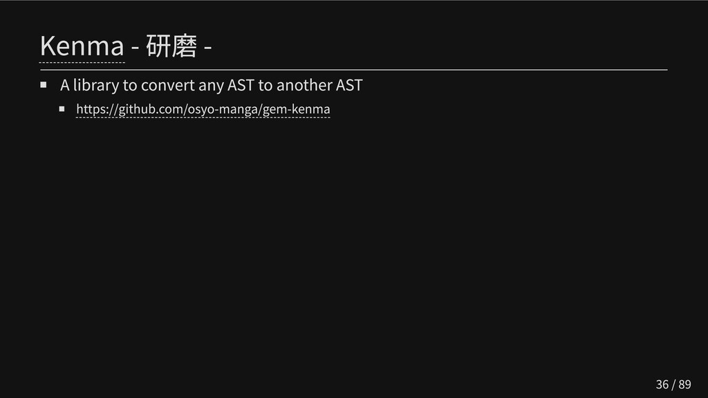 Kenma - 研磨 - A library to convert any AST to an...