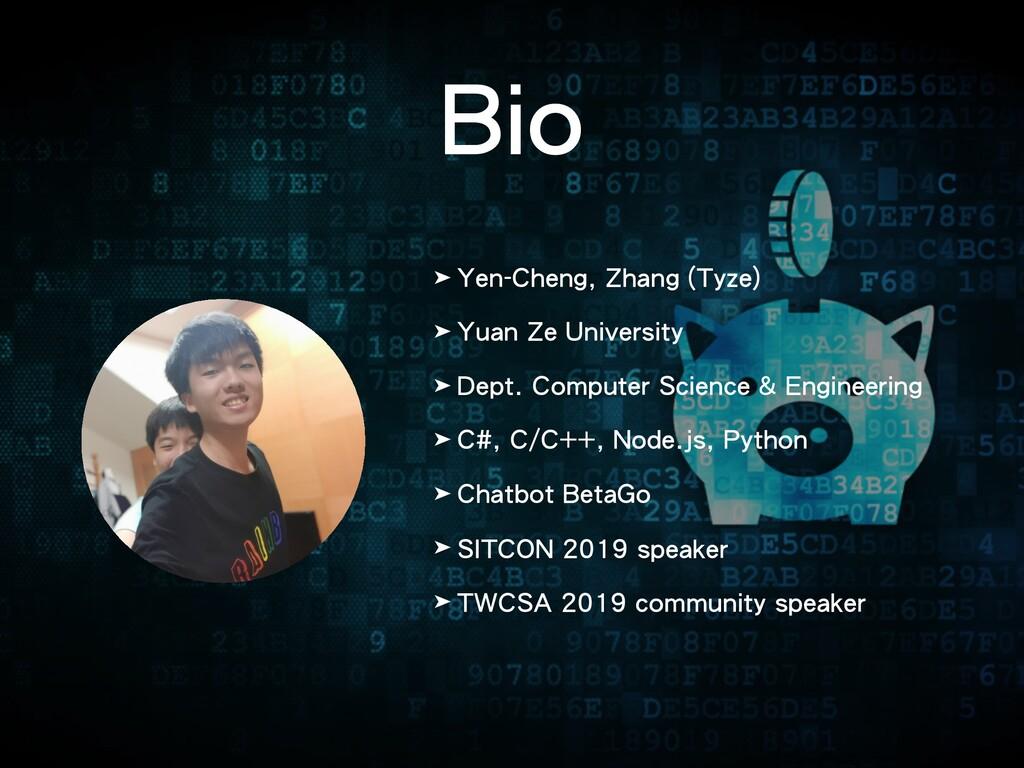 Bio ➤ Yen-Cheng, Zhang (Tyze) ➤ Yuan Ze Univers...