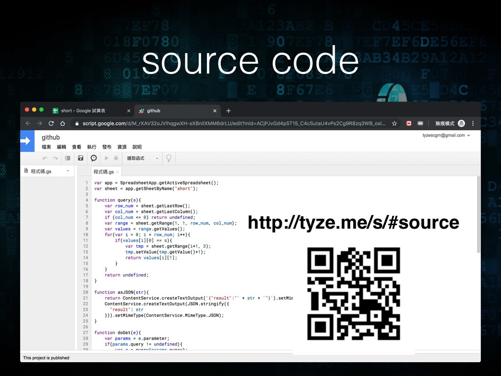 source code http://tyze.me/s/#source