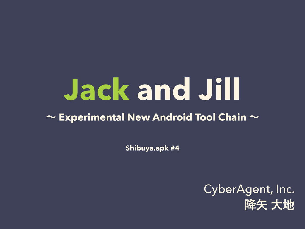 Jack and Jill ʙ Experimental New Android Tool C...