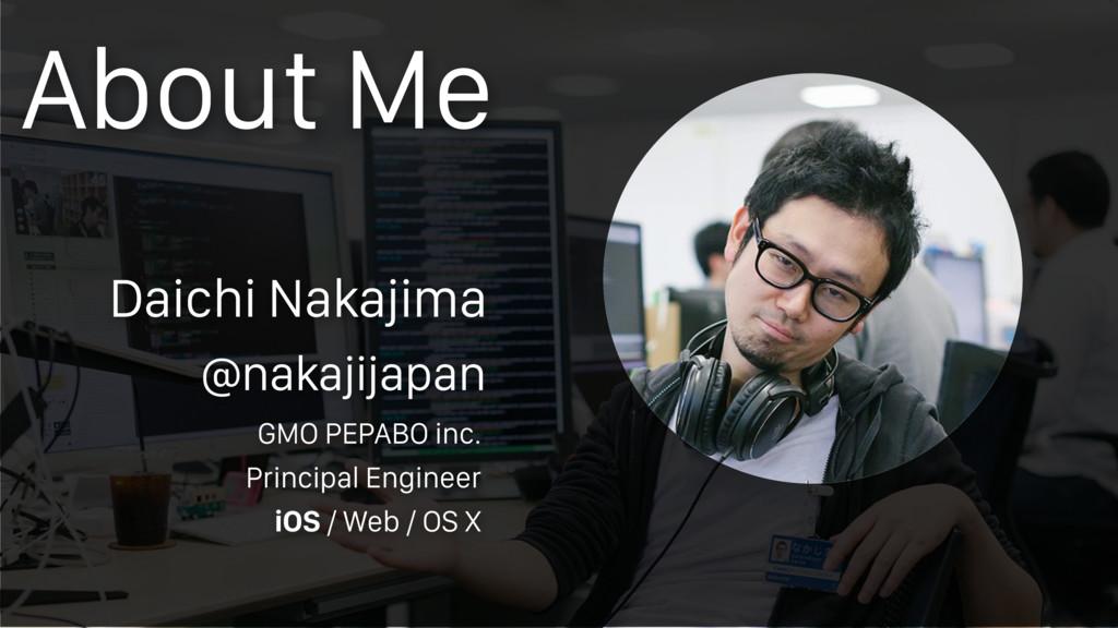 @nakajijapan GMO PEPABO inc. Principal Engineer...