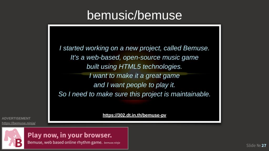 Slide № 27 bemusic/bemuse bemusic/bemuse https:...