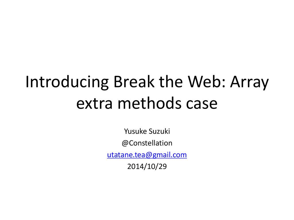 Introducing Break the Web: Array extra methods ...
