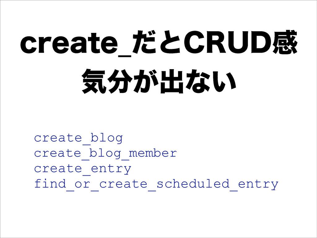DSFBUF@ͩͱ$36%ײ ؾ͕ग़ͳ͍ create_blog create_blog_m...