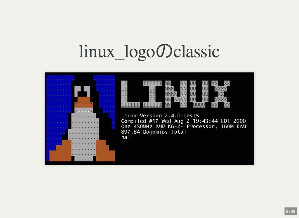linux_logoのclassic linux_logoのclassic 8 / 36