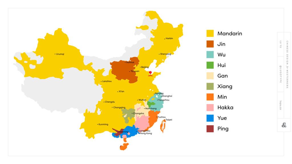 Mandarin Jin Wu Hui Gan Xiang Min Hakka Yue Pin...