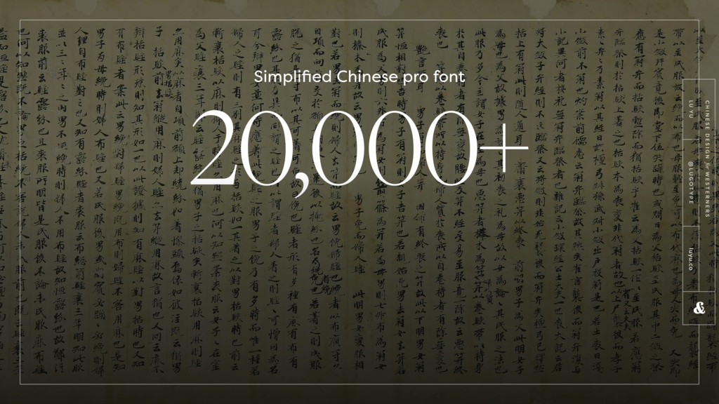 20,000+ Simplified Chinese pro font C H I N E S...