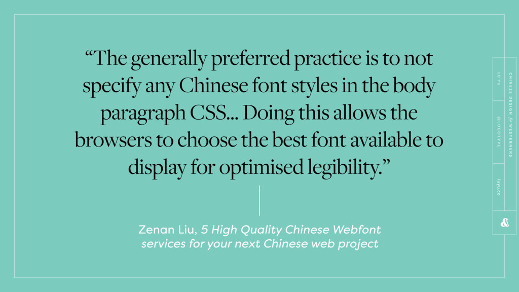 """""""The generally preferred practice is to not spe..."""
