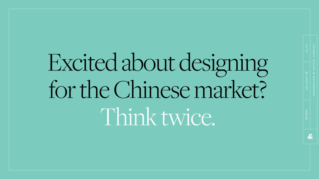 Excited about designing for the Chinese market?...
