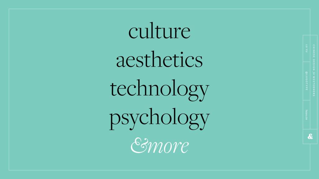 culture aesthetics technology psychology &more ...