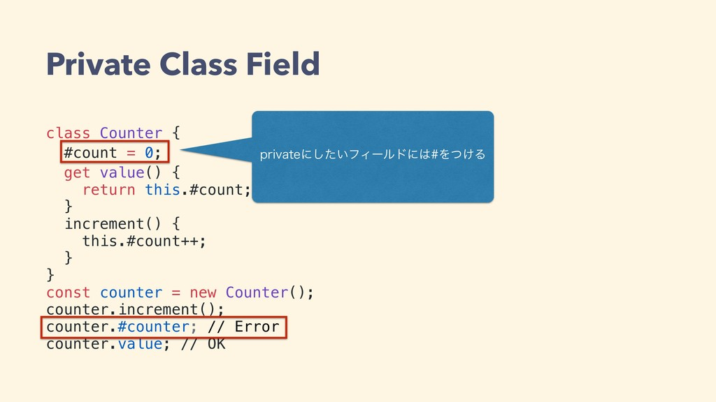 Private Class Field class Counter { #count = 0;...