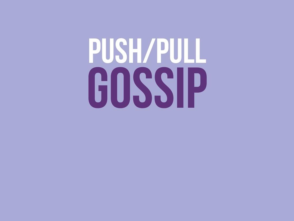 PUSH/PULL GOSSIP