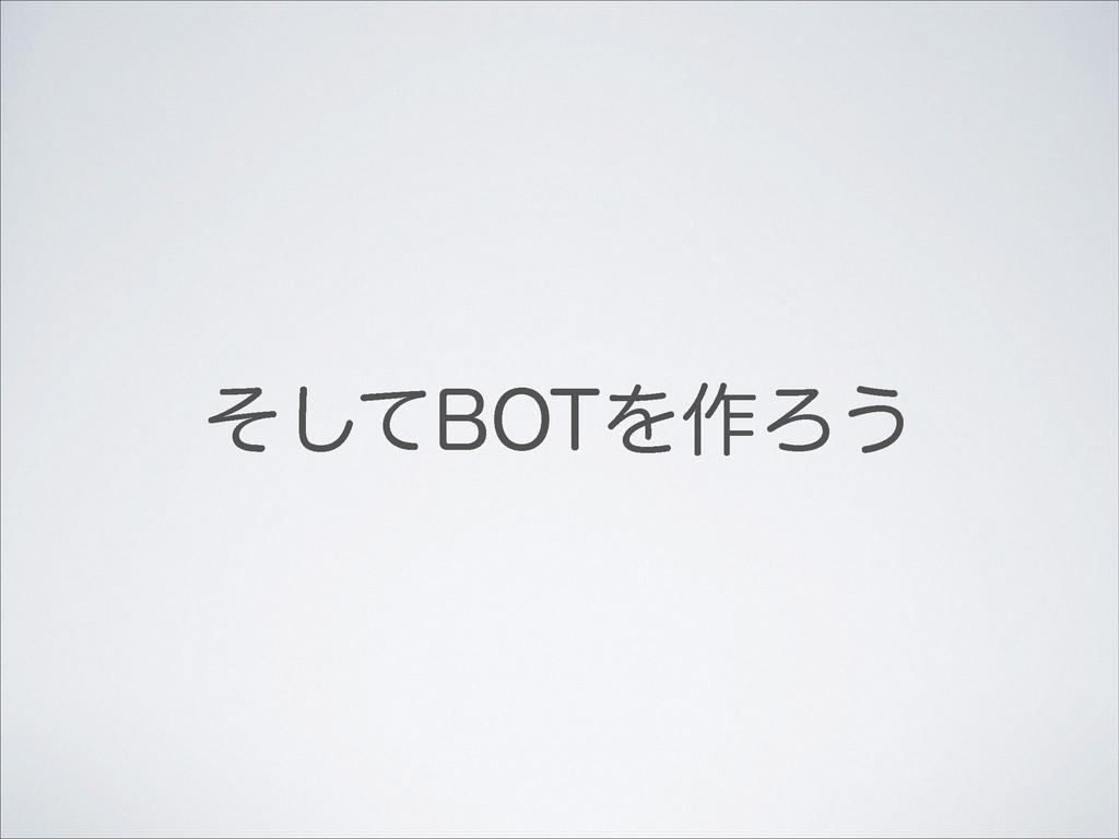 ͦͯ͠#05Λ࡞Ζ͏