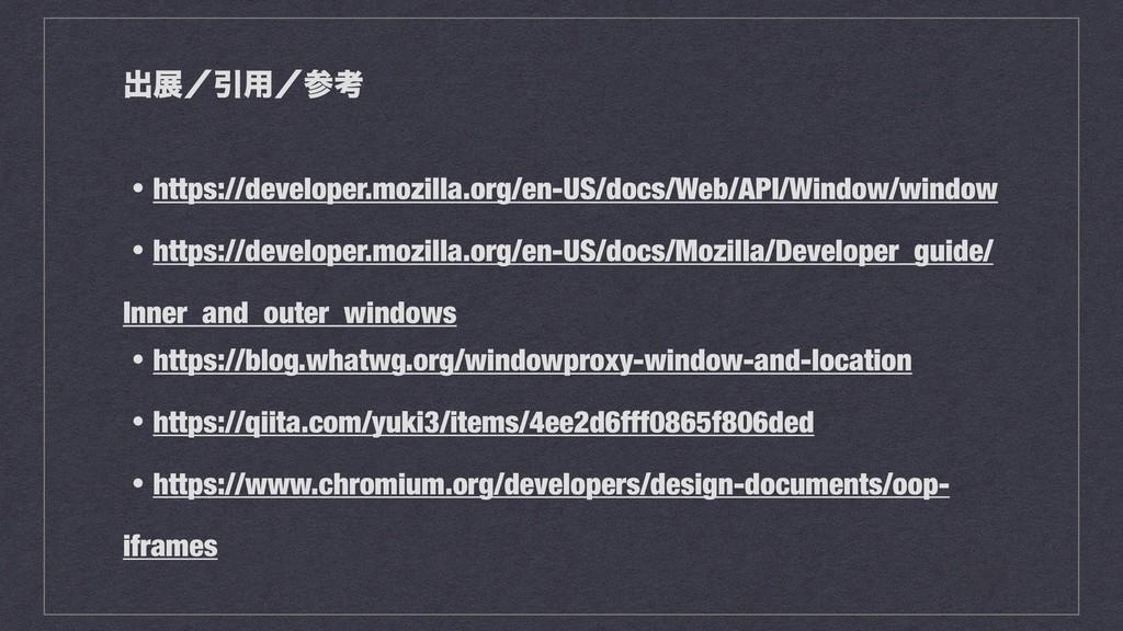 ग़లʗҾ༻ʗߟ ɾhttps://developer.mozilla.org/en-US/d...